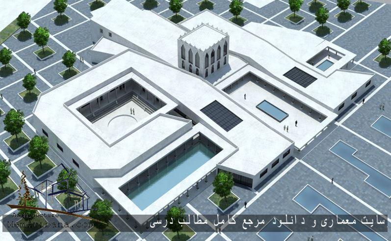 دانلود رساله فرهنگسرای هنر و معماری کامل