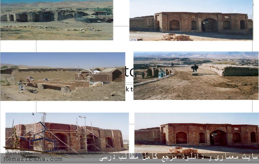 دانلود پروژه مرمت کاروانسرای تاج اباد همدان