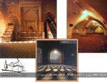 معرفی مسجد جامع اصفهان