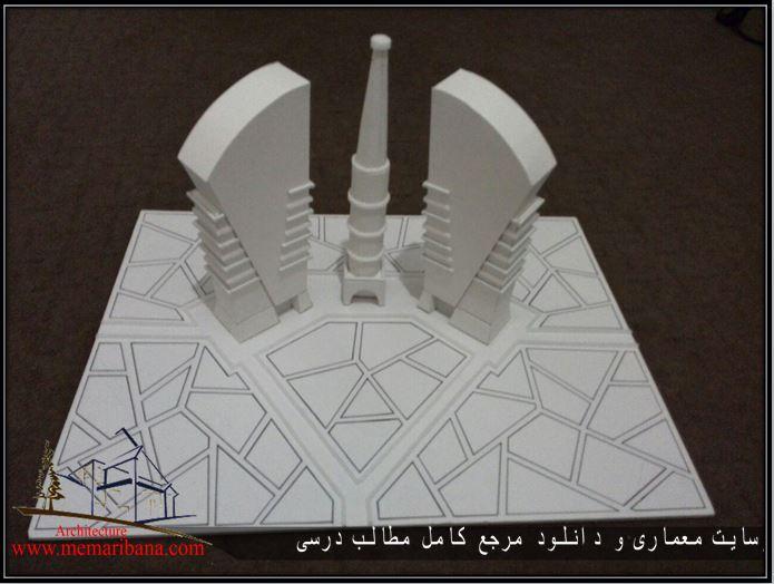 نمونه ماکت حجمی برج مسکونی