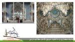 دانلود پاورپوینت معرفی معماری انواع مساجد