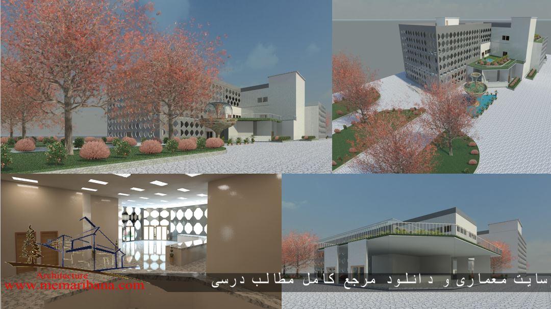 دانلود نقشه کامل طراحی بیمارستان همراه با رندر های تریدی مکس