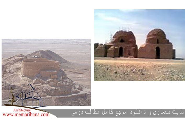 دانلود پاورپوینت بررسی هنر معماری ایران در دوره ساسانیان