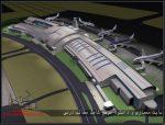 دانلود نقشه کامل طراحی فرودگاه همراه با رندر۳dmax