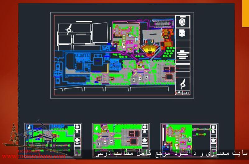 دانلود نقشه رایگان کامل اتوکدی طراحی موزه