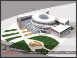 دانلود پروژه طراحی کامل مرکز نگهداری از کودکان بی سرپرست