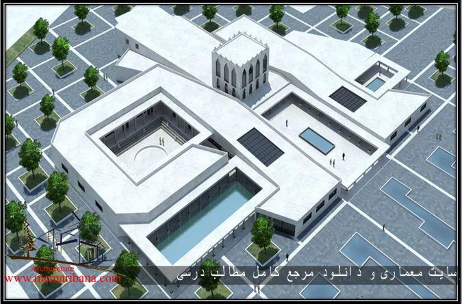 دانلود رساله کامل دانشکده معماری و شهرسازی
