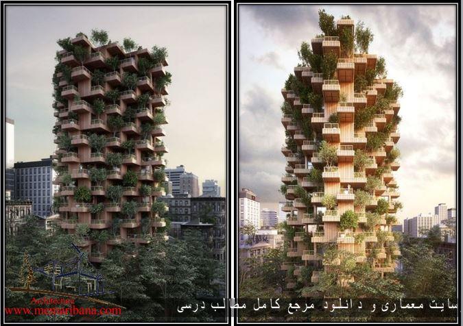 طراحی برج مسکونی پایدار در کانادا پیوند بین طبیعت و فرهنگ