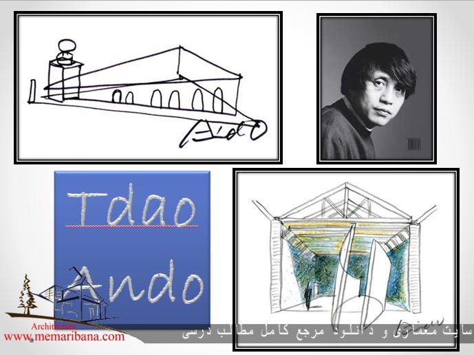 دانلود پاورپوینت معرفی کامل معمار مشهور تادوآندو
