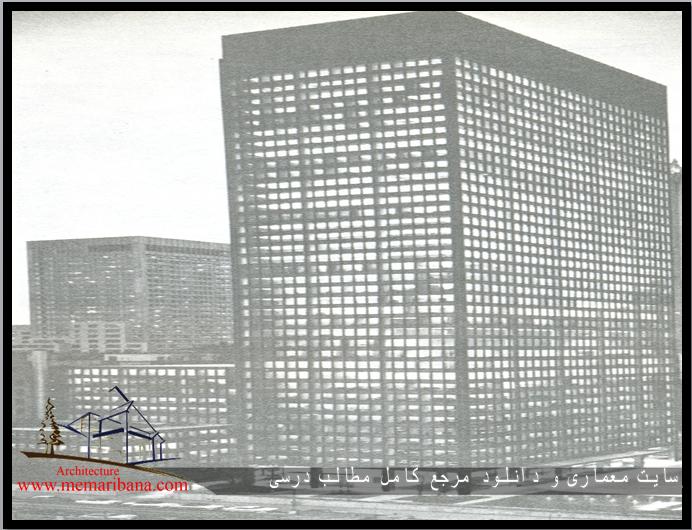 تصویر 103 – لودویگ میس وان در روهه ، ساختمان سیگرام ، نیویورک ، 1958 م.
