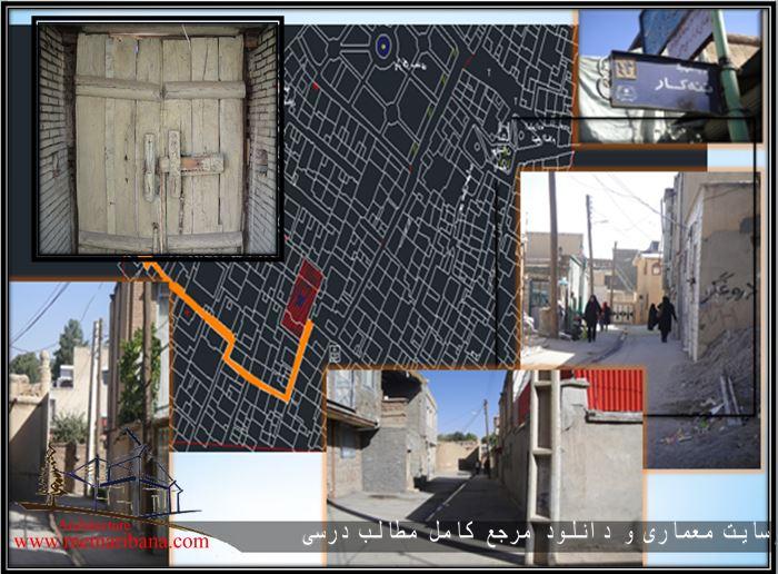 دانلود پروژه مرمت کامل خانه موذن الدعوه در شهرستان بروجرد