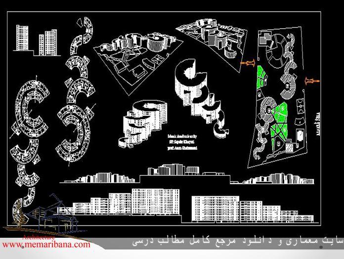 دانلود نقشه اتوکدی کامل پروژه شهرک مسکونی