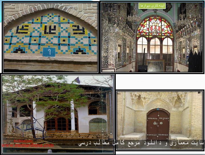 دانلود پاورپوینت پروژه مرمت ابنیه خانه حیدری در کرمانشاه