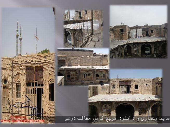 دانلود پاورپوینت مرمت سرای همدانی ها در کرمانشاه