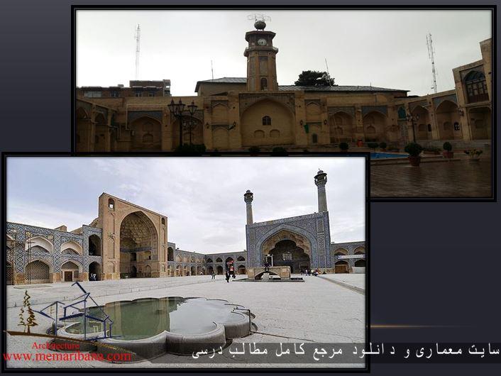 دانلود پاورپوینت مقایسه مسجد عماد و الدوله و با مسجد جامع اصفهان