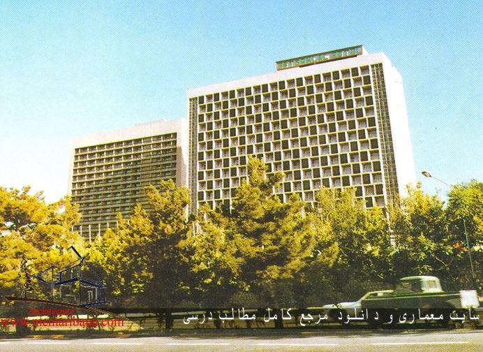 هتل استقلال ( هیلتون سابق ) ، 1341 ه.ش ، تهران