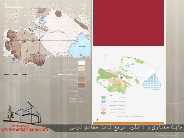 مطالعات موقعیت جغرافیایی و اقلیمی شهر قم