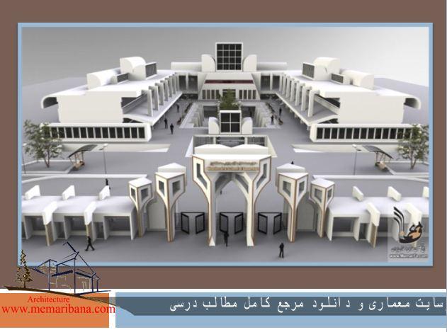 نمونه موردی داخلی و خارجی طراحی مدرسه