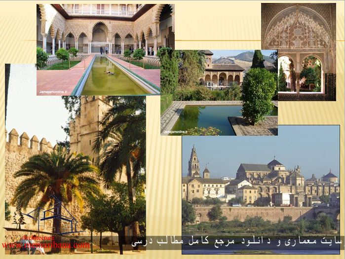 دانلود پاورپوینت معرفی معماری اسلامی در آندلس اسپانیا