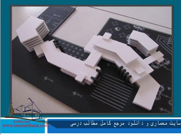 دانلود فایل استاندارهای طراحی دانشکده هنر
