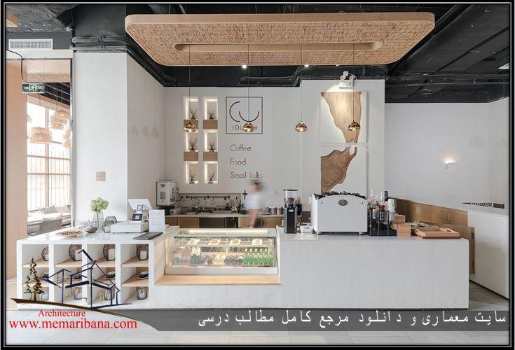 طراحی فضای کافی شاپی زیبا و دلپذیر برای عاشقان قهوه