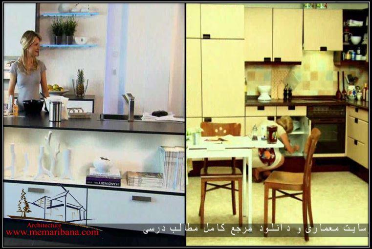 تفاوت آشپزخانه جدید مدرن و سنتی