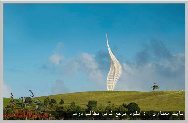 مطالب روز معماری طراحی مجسمه ایی در پارک نیوزیلند