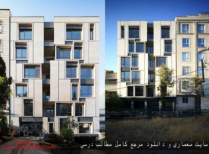 طراحی آپارتمان مسکونی پیشرفته 10 واحدی در تهران