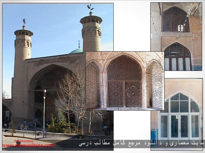 دانلود پاورپوینت معرفی معماری مسجد جامع بروجرد