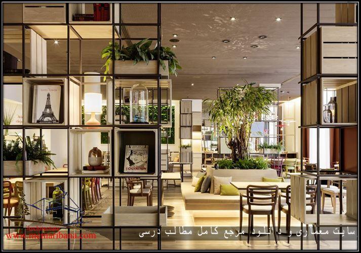 هتل مدرن در برانسویک آلمان طراحی