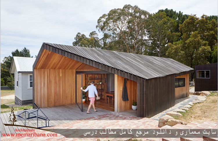 طراحی یک سقف چوبی زاویه دار برای یک خانه در استرالیا