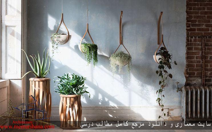 تازه های معماری طراحی مجموعه ایی از گلدان های لوکس آپارتمانی