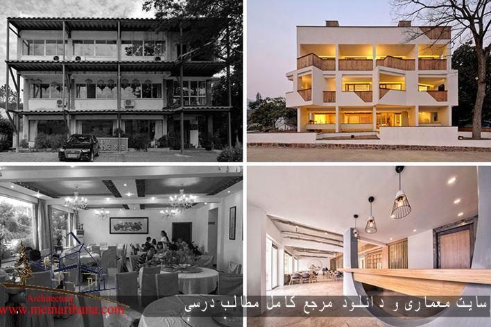تازه های معماری تبدیل هتل قدیمی به هتل مدرن