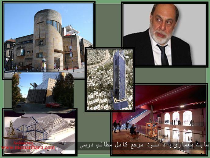 دانلود پاووینت معرفی معمار ایرانی بهرام شیر دل