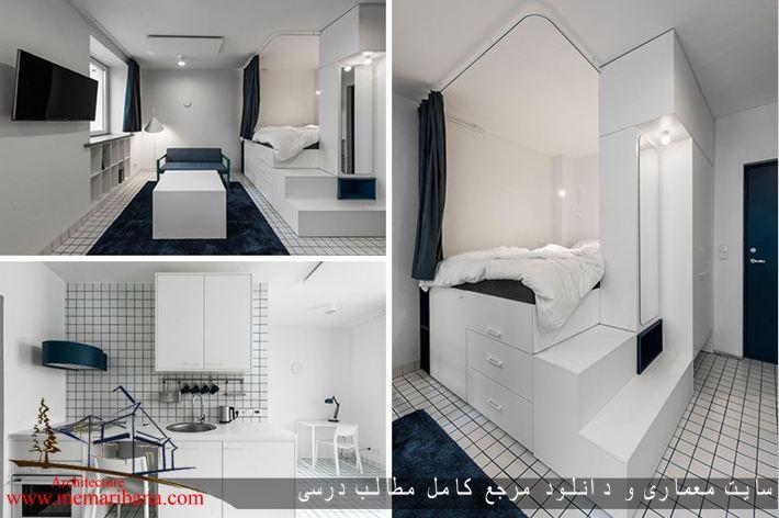 طراحی آپارتمان های کوچک