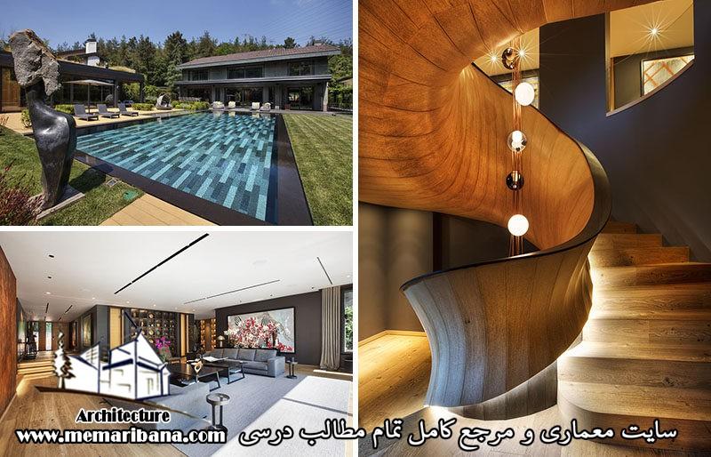 طراحی خانه مدرن در استانبول ترکیه با پله های اسپیرال چوبی