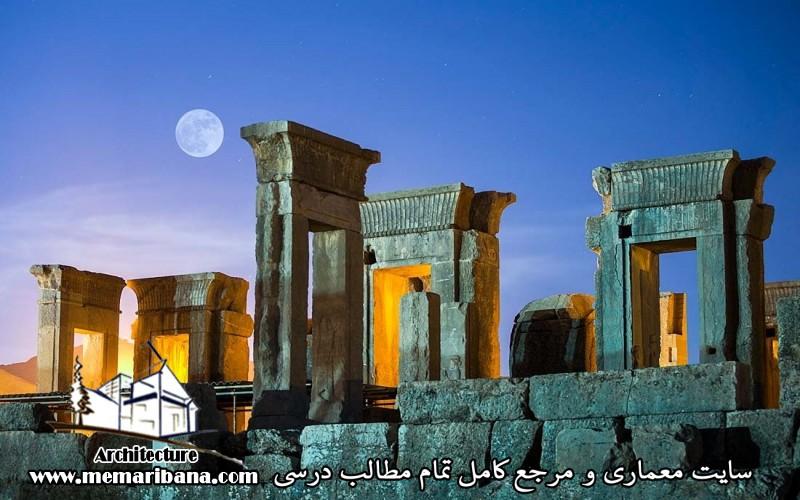 معرفی اصول معماری ایرانی و بررسی کامل معماری تخت جمشید