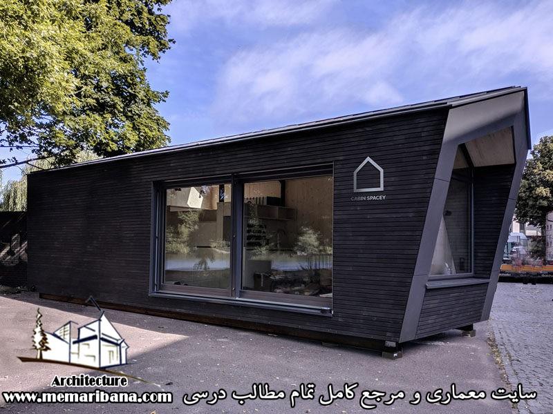 طراحی یک کابین کوچک شهری پیش ساخته در برلین آلمان جایگزین آپارتمان های اجاره ای