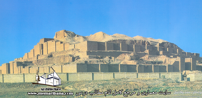 معماری ایران باستان پیش از تاریخ