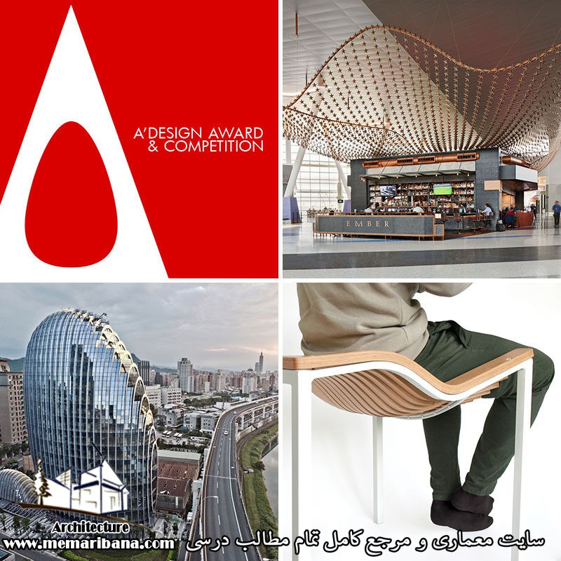 مسابقه جایزه طراحان برجسته جهان در بیش از 180 کشور با 40 زبان مختلف