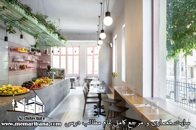 طراحی ویژه کافه غذای ارگانیک در تل آویو، اسرائیل تحریریه معماری بنا