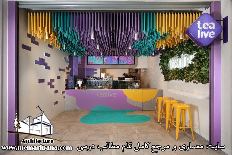 طراحی فروشگاه چای حباب با سقف لمسی درکشور استرالیا
