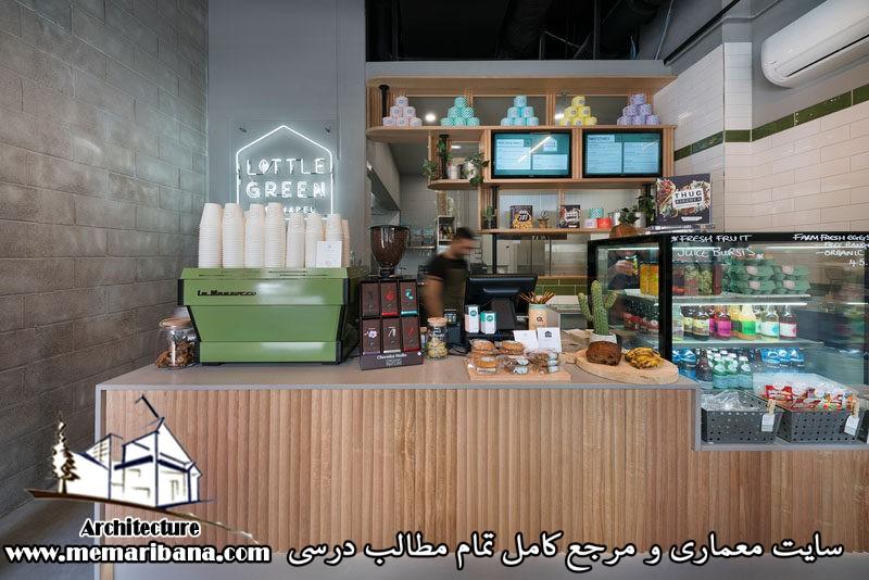 طراحی کافه کوچک در ملبورن