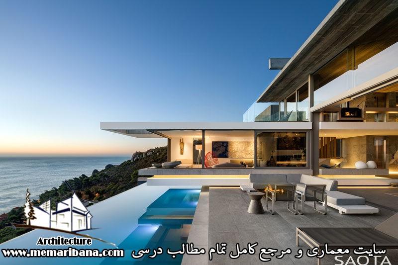 طراحی خانه مدرن با بهره گیری از منظره اقیانوس اطلس