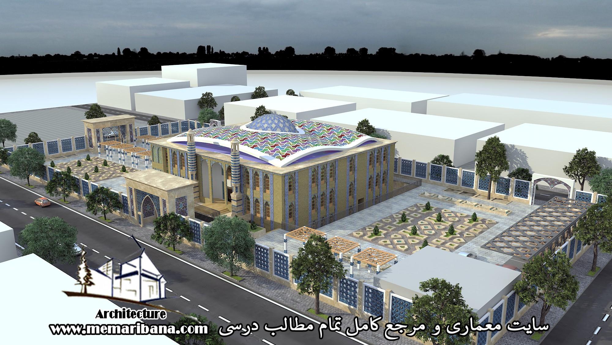 دانلود پروژه کامل مسجد همراه با ( کد , تری دی , رندر , شیت , psd )