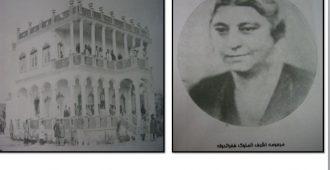 دانلود پاورپوینت کوشک و عمارت اشرف الملوک فخرالدوله در تهران