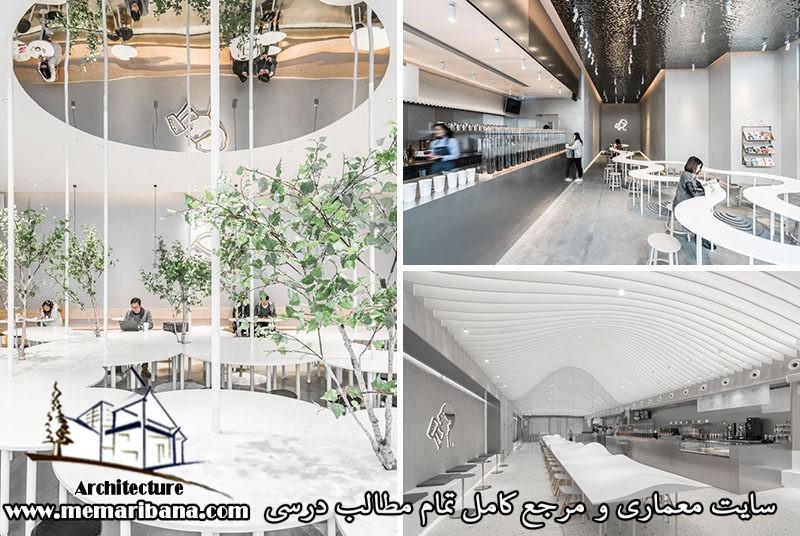تازه های معماری طراحی منحصر به فرد فروشگاه های چای در چین