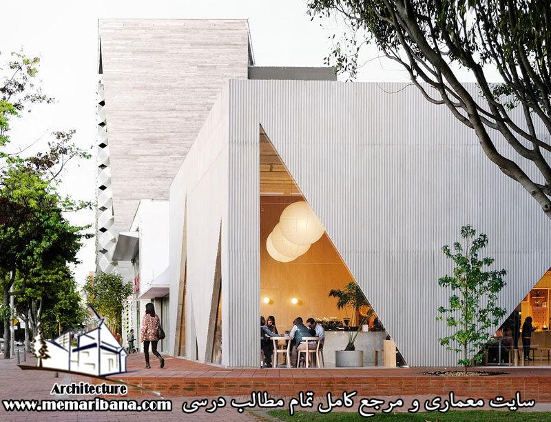 طراحی رستورانی جدید در کلمبیا با طراحی سه گوش تازه های معماری