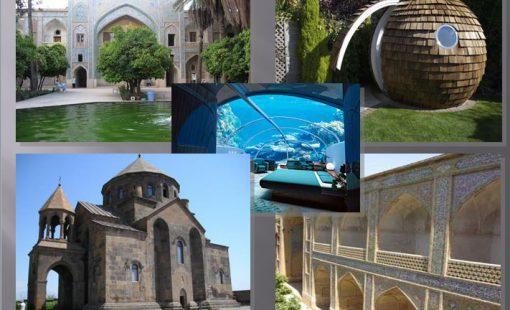 دانلود پاورپوینت معرفی ارتباط معماری با آرامش (مبانی نظری)