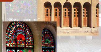 دانلود پاورپوینت نقش بازشوها در معماری اسلامی